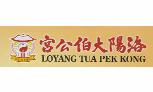 Singmah Steel Refrigeration Pte Ltd.